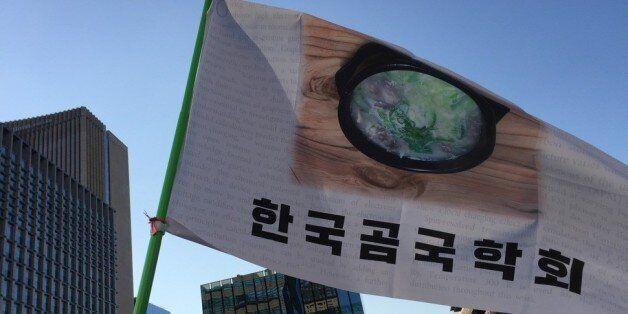 오늘 광화문 7차 촛불집회에도 온 우주의 깃발들이 모여들고 있다