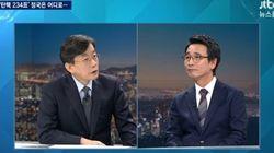 유시민이 예상한 이재명 시장과 반기문 총장의