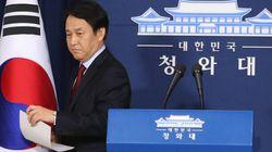 청와대가 '대통령 퇴진시점 밝혀라'는 요구에 똑같은 대답을