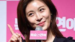 배우 하지원이 '길라임 논란'에 대해 입을 열다