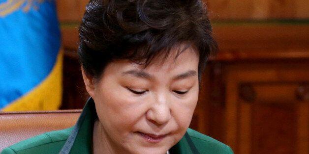 박근혜의 '헌법