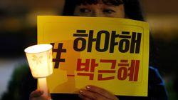 박근혜 대통령, 하야-탄핵 의견이 압도적으로
