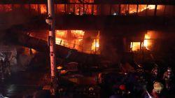 대구 서문시장에서 대형 화재가