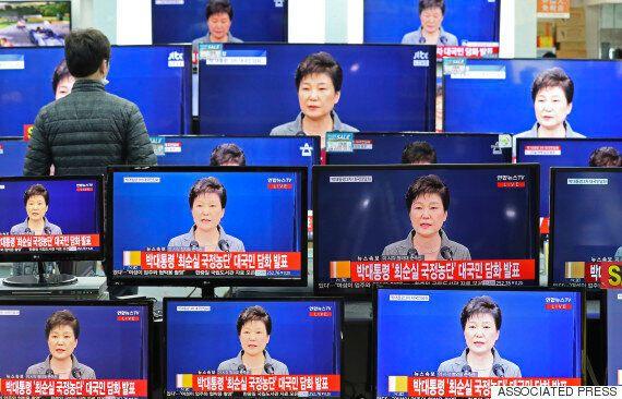 [3차 대국민담화] 박근혜 대통령,