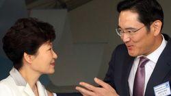 박근혜 '뇌물죄'를 입증할 단서가 또