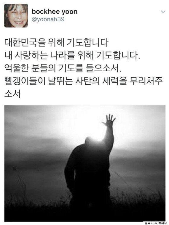 윤복희 씨가 '빨갱이'라고 칭한 '사탄의 세력'은