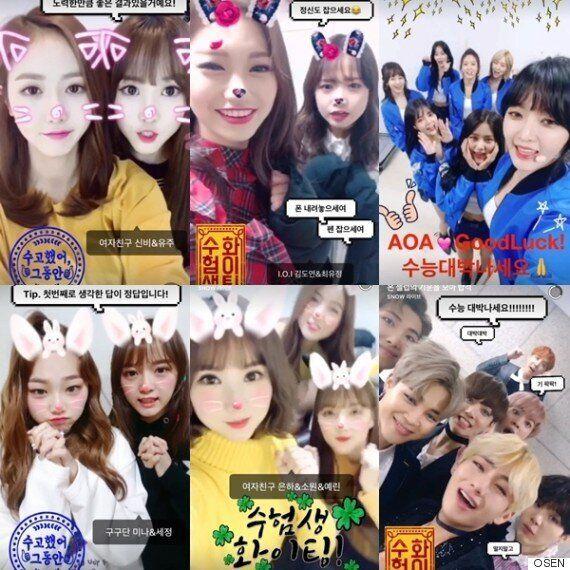아이돌 가수와 배우들이 고3 학생들에게 응원의 메시지를 전했다. 우주의 기운을 담기도