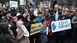 국민의 뜻이 우주의 뜻이다 | 에스토니아 '민회'