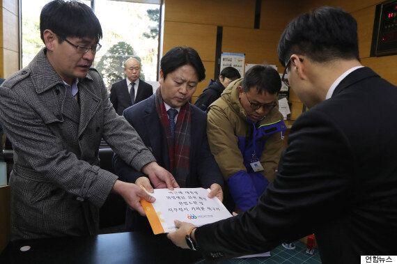 경실련, 박 대통령 직무정지 가처분