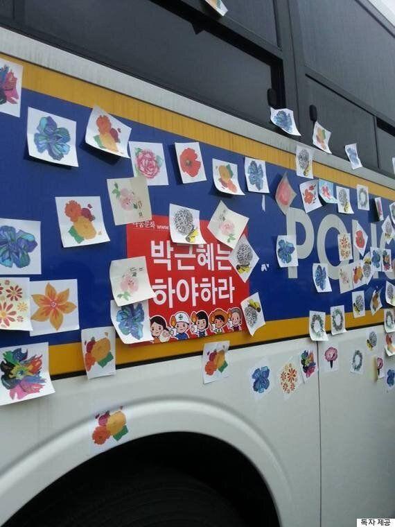 광화문 '차벽'은 '꽃벽'이 되었다(사진