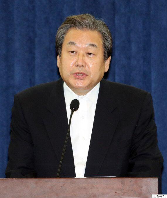 김무성, 대선 불출마 선언...