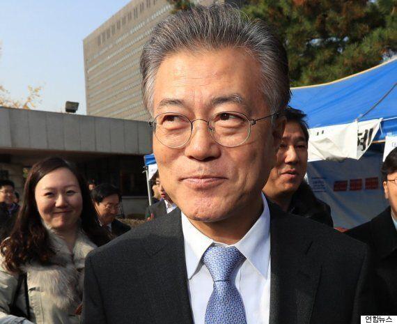 박근혜의 '엘시티 엄중히 수사하라'는 지시에 대한 야당들의