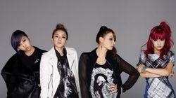 씨엘과 산다라박이 2NE1 해체 소식에 대해 입을
