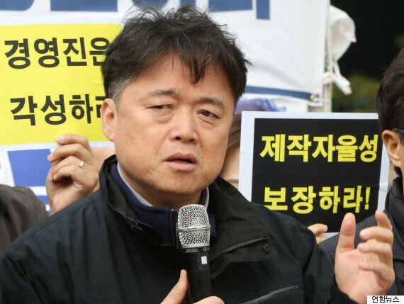 KBS와 MBC는 어쩌다 식물 방송이