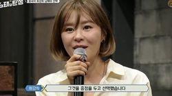 어반자카파가 최강희의 노래를 완전히 색다르게 바꿔 부르다