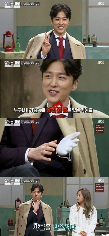 [어저께TV] '말하는대로' 신동욱의 6년 표류기..안방