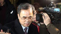 삼성에 후원 강요한 김종 전 차관에게 구속영장이