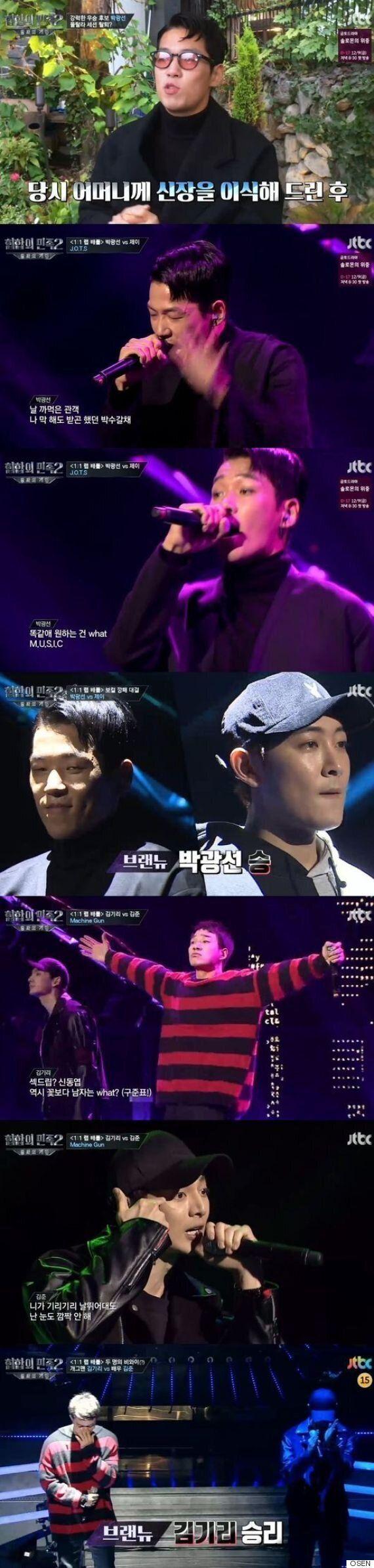 '힙합2', 죽음의 1대1 배틀..박광선-장성환-김기리