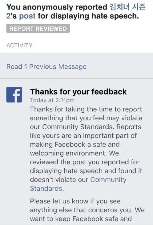 페이스북 코리아는 '여혐 게시물'을 방치하는 이유에 대해 이렇게