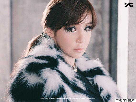 박봄이 2NE1 팬들에게 미안함을