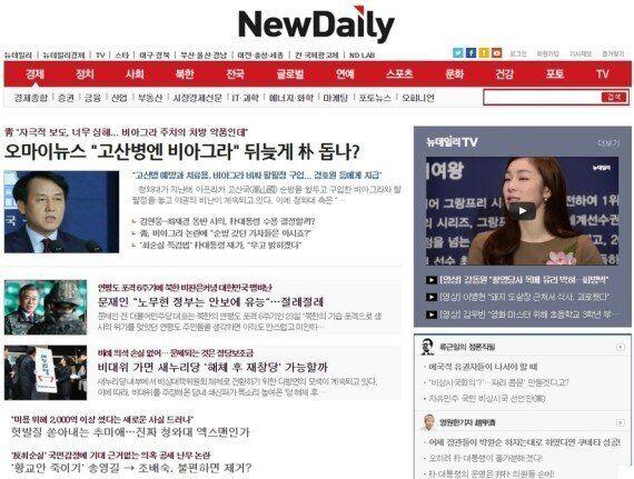 청와대가 '이것이 팩트'라며 홈페이지에 올린 '이 기사들'의 정체를 추적해