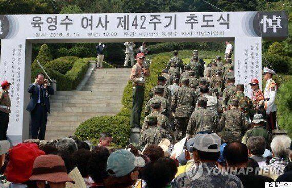옥천에서 29일 '육영수 여사 숭모제'가 열린다는 소식에 시민단체들이 저지에