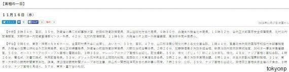 문재인 전 대표가 어젯밤 박근혜 대통령에게 던진