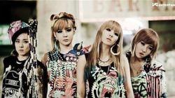 YG가 2NE1 공식해체와 남태현의 위너 탈퇴 소식을