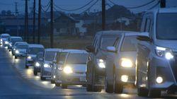 일본 후쿠시마 7.4 강진에 쓰나미경보