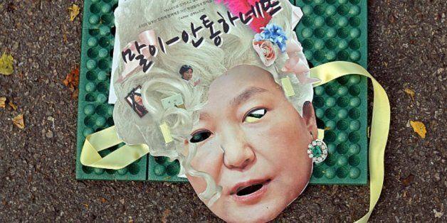 '박근혜-최순실'을 비난한다며 '여성혐오' 발언을 하는 것은 매우 잘못된