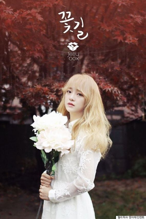 [美친차트] 김세정, '꽃길' 제대로 펼쳤다..7개 차트