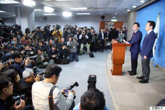 남경필-김용태, 새누리당 전격 탈당