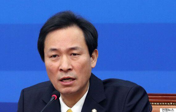 야3당이 '박근혜 탄핵안' 발의를 서두른다. '디데이'는