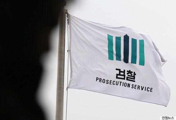검찰이 롯데·SK 미르·K스포츠재단 출연금의 면세점 선정 '대가성' 여부를 수사하고