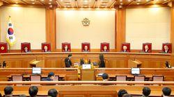 헌법재판소가 제시한 대통령