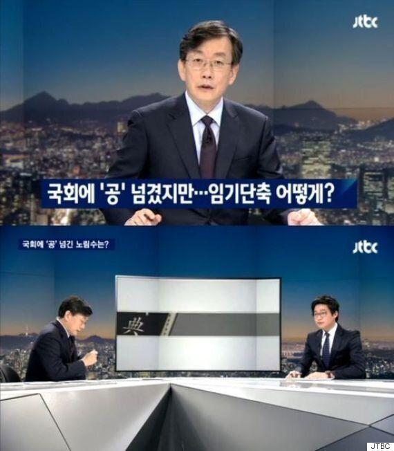 [美친시청률]'뉴스룸', 또 자체최고 시청률↗..10%