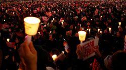 26일 촛불집회는 청와대 앞까지