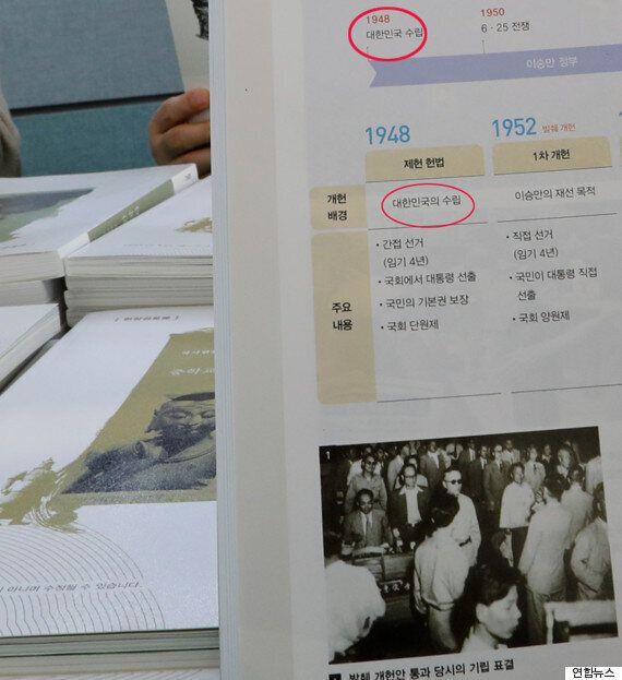 국정 '역사교과서'는 놀랍도록 박정희 정권을 찬양하고, 친일파 부분은 대폭