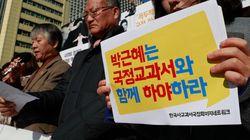 법원, '국정교과서 집필기준
