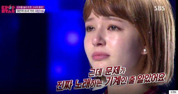 'K팝스타6' 샤넌의 눈물, 최고의 1분