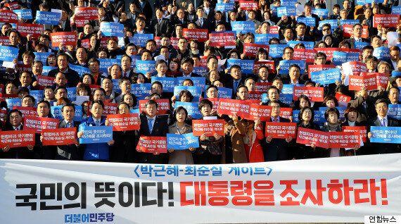 박근혜 대통령이 직접 수사 받아야 할 이유는 이렇게나