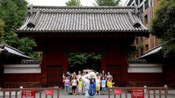 도쿄 대학교는 다음 해부터 여자 신입생들에게 임대료를