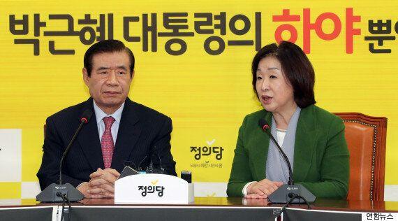 박근혜 대통령이 야당과 약속도 잡지 않고 오늘 무작정 국회를