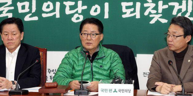 박지원은 박근혜 대통령의