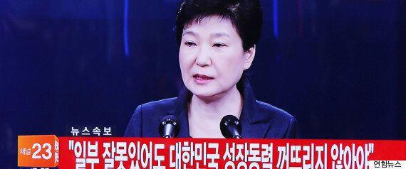 DC인사이드 유저가 또 박근혜 대통령의 '대국민 담화' 내용을