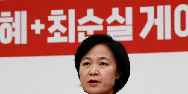 추미애가 '엿 먹으라는 거냐'며 박근혜 대통령의 '기습개각'을