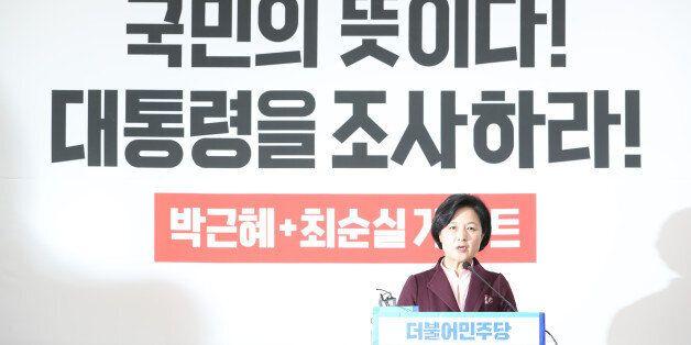 추미애 민주당 대표가 박근혜 대통령의 대국민담화를 비판하며