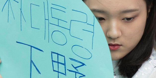 고교생들도 '대통령 퇴진' 시국선언을 했다(사진