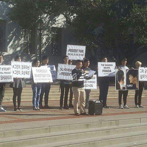 美 UC버클리 유학생들도 최초로 '시국선언'에