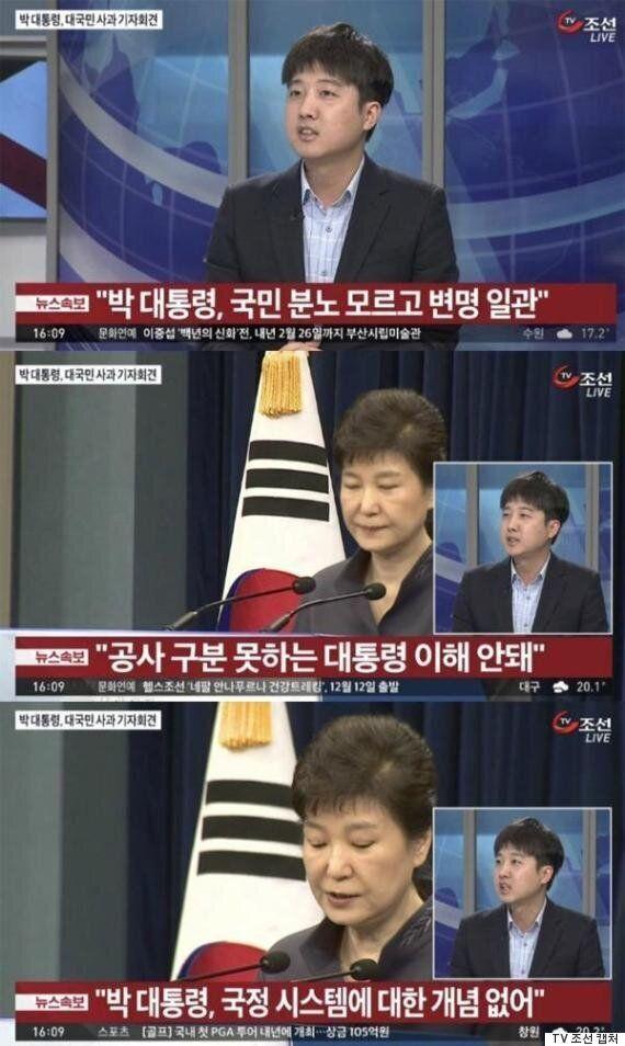 요새 박근혜와 이정현을 제일 열심히 비판하는 사람은